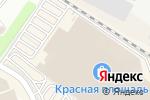 Схема проезда до компании Ormatek в Армавире