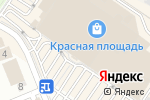 Схема проезда до компании Телефон.ру, ЗАО в Армавире