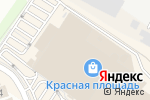 Схема проезда до компании Банк Русский Стандарт в Армавире