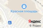 Схема проезда до компании Студия маникюра Лены Лениной в Армавире