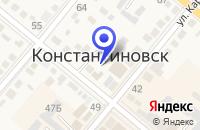 Схема проезда до компании ПНЕВМОМАШ в Константиновске
