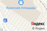Схема проезда до компании Золотой ключик в Армавире