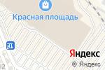 Схема проезда до компании Травы Кавказа в Армавире