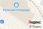Схема проезда до компании Ювелирный №1 в Армавире
