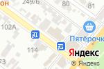 Схема проезда до компании Сити-Телеком в Армавире