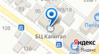 Компания АрмавирТИСИз на карте