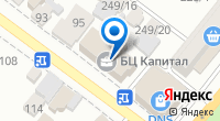 Компания АрмавирТизис на карте