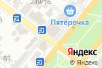 Схема проезда до компании Мебель Беларуси в Армавире
