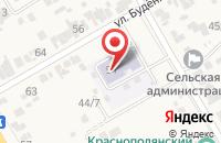 Схема проезда до компании Детский сад №16 в Красной Поляне