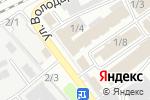Схема проезда до компании Армавирская межрайонная база в Армавире