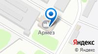 Компания Армез на карте