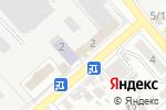 Схема проезда до компании ТВ-Глобус в Армавире