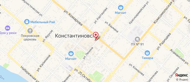 Карта расположения пункта доставки СИТИЛИНК в городе Константиновск