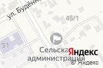 Схема проезда до компании Почтовое отделение №47 в Красной Поляне