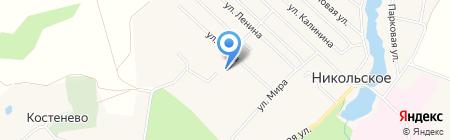 Никольская амбулатория на карте Губачёво