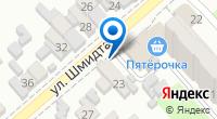 Компания Цветочный магазин на ул. Шмидта на карте