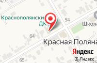 Схема проезда до компании Универсальный магазин в Красной Поляне