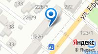 Компания Почтовое отделение №32 на карте