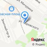 Армавирская газонаполнительная станция на карте Армавира