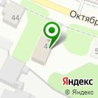 Местоположение компании Станция юных техников