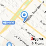 Детская библиотека им. К.А. Чуковского на карте Армавира