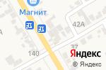 Схема проезда до компании Магазин мебели в Красной Поляне