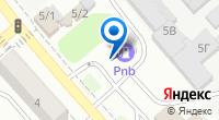 Компания АЗС PNB на карте