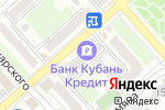 Схема проезда до компании КБ Кубань кредит в Армавире