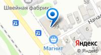 Компания Автоспецсервис на карте