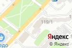 Схема проезда до компании Очаково в Армавире