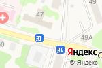 Схема проезда до компании Хозтоварищ в Кохме