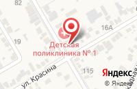 Схема проезда до компании Детская поликлиника №1 в Красной Поляне