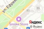 Схема проезда до компании Книжная радуга в Армавире