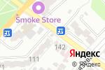 Схема проезда до компании ПЕРСПЕКТИВА ПЛЮС в Армавире