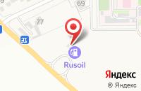 Схема проезда до компании Форум в Красной Поляне