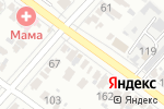 Схема проезда до компании Адвокатские кабинеты Косяна А.Г. и Подморина Н.С. в Армавире