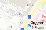 Схема проезда до компании ДЮСШ №1 в Армавире