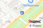Схема проезда до компании Магазин аккумуляторов в Армавире