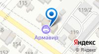 Компания АРМАВИР ФОТО на карте