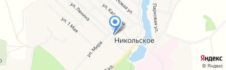 Никольская специальная школа-интернат на карте Губачёво