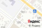 Схема проезда до компании Hookah Place в Армавире