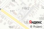 Схема проезда до компании Магазин мебельной фурнитуры в Армавире