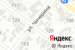 Схема проезда до компании Шиномонтажная мастерская в Армавире