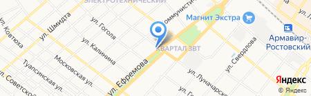 Гламур на карте Армавира
