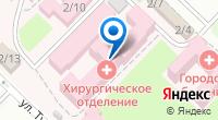 Компания Травмпункт на карте