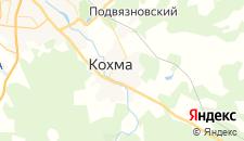 Отели города Кохма на карте