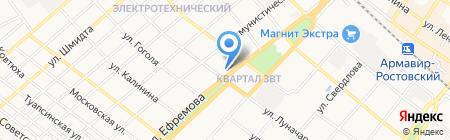 REWORLD на карте Армавира