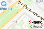 Схема проезда до компании Юный Техник в Армавире