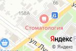Схема проезда до компании Евразия в Армавире