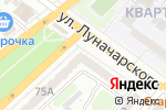Схема проезда до компании Магазин автозапчастей Kia, Tagaz, Hyundai в Армавире